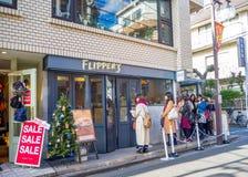 Kawagoe Japan - Maj 14, 2017: Slutet av shoppar upp och diversehandel, som van vid var det gamla lagret, i Kawagoe, Japan Arkivbild