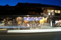 Kawagoe sklep Zdjęcia Royalty Free
