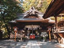 Arakura Sengen Shrine. Kawaguchi, Japan - November 1, 2018: Arakura Sengen Shrine in Fujiyoshida, Yamanashi Prefecture near to Chureito Pagoda, It was built as a royalty free stock photo