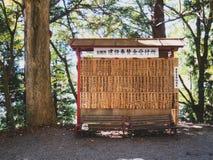 Arakura Sengen Shrine. Kawaguchi, Japan - November 1, 2018: Arakura Sengen Shrine in Fujiyoshida, Yamanashi Prefecture near to Chureito Pagoda, It was built as a stock images