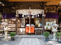 Arakura Sengen Shrine. Kawaguchi, Japan - November 1, 2018: Arakura Sengen Shrine in Fujiyoshida, Yamanashi Prefecture near to Chureito Pagoda, It was built as a royalty free stock images