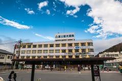 Kawaguchiko驻地 免版税库存照片