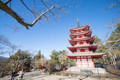 Kawaguchiko, Japan - February 20, 2016 : Chureito Pagoda view po Stock Images