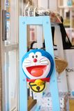 Kawaguchiko, Japan - May 14, 2018 : A photo of Doraemon mask selling at the souvenir shop nearby Kawaguchi lake. Doraemon is. An all time famous Japanese royalty free stock photos