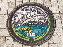 KAWAGUCHIKO, Japan - Oktober 24, 2015: MT Fuji, brug en Stock Afbeeldingen