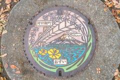 Kawaguchiko JAPONIA, Nov, - 27 2016: kolorowy Kawaguchiko manhole Obraz Stock