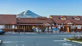 Kawaguchiko Station Stock Images