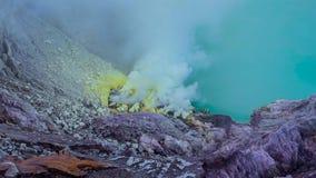 Kawah伊真火山火山火山口地标自然印度尼西亚4K时间间隔旅行地方  股票录像
