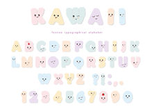 Kawaii alphabet in pastel colors with funny smiling faces. For birthday greeting cards, party invitation, kids design. Vector EPS10 Royalty Free Stock Photo