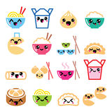 Kawaii Chinese take away food characters- pasta, rice, spring rolls, fortune cookies, dumplings. Vector icons set of cute Kawaii Chinese food  on white Royalty Free Stock Images