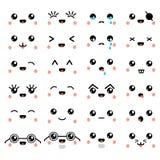 Kawaii or cute emoticon, emoji and face icons set. Vector. Eps10 Stock Image