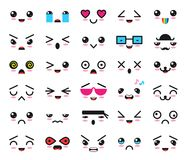 Kawaii emoticon vector cartoon emotion character with face expression illustration emotional set of japanese emoji with Royalty Free Stock Images