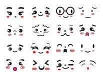 Kawaii leuke glimlach emoticons en Japanse animeemoji royalty-vrije illustratie
