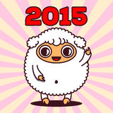 Kawaii sheep with rays and 2015 sign Stock Photo