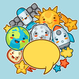Kawaii space background. Doodles with pretty facial expression. Illustration of cartoon sun, earth, moon, rocket  Royalty Free Stock Photography