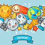 Kawaii space seamless pattern. Doodles with pretty facial expression. Illustration of cartoon sun, earth, moon, rocket. And celestial bodies Royalty Free Stock Image