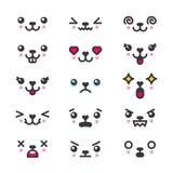 Kawaii twarzy emoticons ikony wektoru śliczny set royalty ilustracja