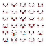 Kawaii vector cartoon emoticon character with different emotions and face expression illustration emotional set of. Japanese emoji with different emotive Stock Photography