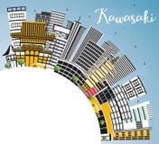 Kawasaki Japan City Skyline avec les bâtiments de couleur, le ciel bleu et le C illustration libre de droits