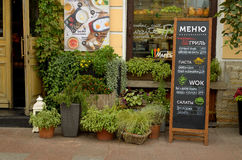 Kawiarnia na ulicie miasto Fotografia Royalty Free