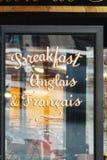 Kawiarnia podpisuje wewnątrz Paryż Obrazy Stock