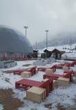 Kawiarnia w Górnym Gorky Gorod - sezon miejscowość wypoczynkowa 960 metrów nad poziom morza Fotografia Stock