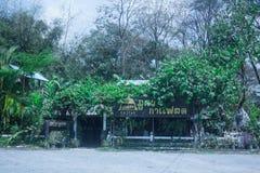 Kawiarnie w innych prowincjach dekorują w naturalnym fotografia stock