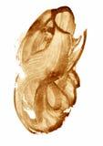 kawowe plamy ilustracja wektor