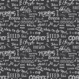Kawowy bezszwowy wzór, Obraz Royalty Free