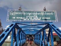 KawThaung Photo libre de droits