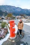 Kayabuki отсутствие Sato в Miyama Стоковое Изображение