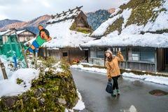 Kayabuki ningún Sato en Miyama Fotografía de archivo