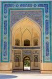 Kaylan mosque, Bukhara, Uzbekistan Royalty Free Stock Photos