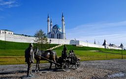 Kazán el Kremlin, Kazán Rusia Imágenes de archivo libres de regalías