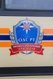 Kazán, Rusia - 21 de febrero de 2017: Simbolice el ministerio de situaciones de emergencia de Rusia en la república de Tartaristá imagenes de archivo
