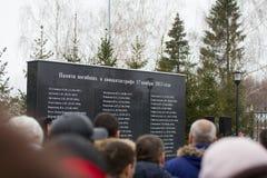 Kazán, Rusia, el 17 de noviembre de 2016, monumento para los parientes de las víctimas se estrelló en el accidente de avión en in Foto de archivo libre de regalías