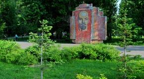 Kazán, Tartaristán, Rusia - 29 de mayo de 2019: Vista del monumento a V I Lenin en uno de los parques de la ciudad de Kazán imágenes de archivo libres de regalías