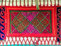 Kazach czuł dywan obraz stock