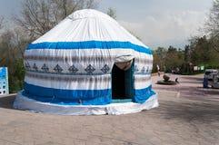 Kazach jurta Fotografia Royalty Free
