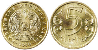 Kazach monety pięć tenge obraz stock