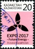 KAZACHSTAN - CIRCA 2015: De zegel in Kazachstan wordt gedrukt wijdde de internationale Toekomstige Energie ` van tentoonstellings Stock Fotografie