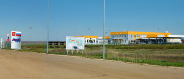 Kazachstan, grens met Rusland Royalty-vrije Stock Fotografie