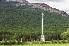KAZACHSTAN - JUNI 29, 2016: Een stele van onafhankelijkheid dichtbij het Borovoye-Meer royalty-vrije stock foto's