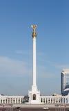 Kazak eli Stella. Independent symbol of Kazakhstan. Astana Royalty Free Stock Photo