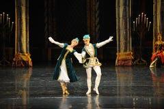 Kazak young people-ballet Swan Lake Stock Photo