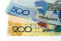 Kazakh banknotes. Kazakh two banknotes on a white background Royalty Free Stock Image