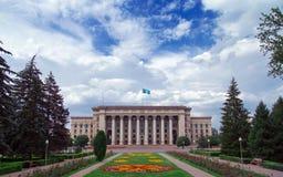 Kazakh-Britse Technische Universiteit, Alma Ata Stock Afbeeldingen
