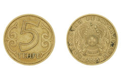 Kazakh coin. Five tenge, isolated on white background Royalty Free Stock Photo