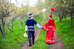Kazakh couple in the garden Stock Image
