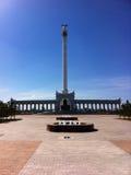 Kazakh Eli del monumento Fotos de archivo libres de regalías